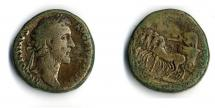 Coin, Roman, bronze, excavated at St George's Street, Winchester, Hampshire, issued by Antoninus Pius, 138 to 161.