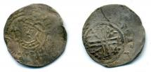 Coin, English, silver, found at West Meon, Hampshire, issued by Stephen, moneyer, Osbern, at Ipswich, Suffolk, 1135 to 1154.