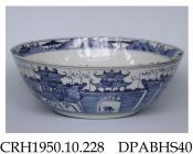 Bowl, hard paste porcelain, decorated with a continuous landscape showing a castellated city wall, buildings and figures; base, four character Kangxi mark on base, made in Jingdezhen, Jiangxi Province, c1875 the 4-character mark of the Kangxi  emperor w