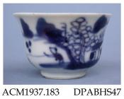 Bowl, possibly for rice wine, hard paste porcelain, underglaze blue painted landscape with house and angler; painted 'Yu' ('jade' or 'precious treasure') mark on base, Jingdezhen, Jiangxi Province, China, first quarter 20th century