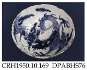 Bowl, hard paste porcelain, decorated in underglaze blue with four-clawed dragon and flaming pearls, subject extends from the inside to the outside of the bowl;  not marked, made in Jingdezhen, Jiangxi Province, China, c.1750