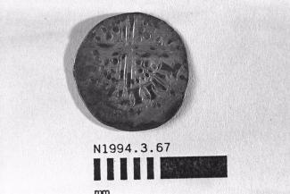 Coin, penny, part of a hoard found at White Lane, Greywell, Mapledurwell and Up Nately, Hampshire in 1989, issued by Henry III, minted by the moneyer Thomas in Northampton, 1248-1250