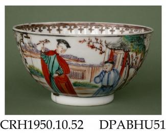 Slop bowl, hard paste porcelain, decorated in colours with two scenes of Chinese figures in a garden, one figure with a tame bird, the scenes separated by c-scroll panels enclosing miniature landscapes, dagger border inside rim; not marked, made in Jing